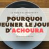 mérite et importance du jour d'Achoura