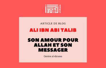 Ali ibn Abi Talib - 4e calife de l'islam